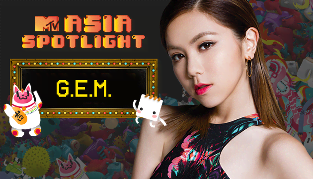 MTV Asia Spotlight: G.E.M.
