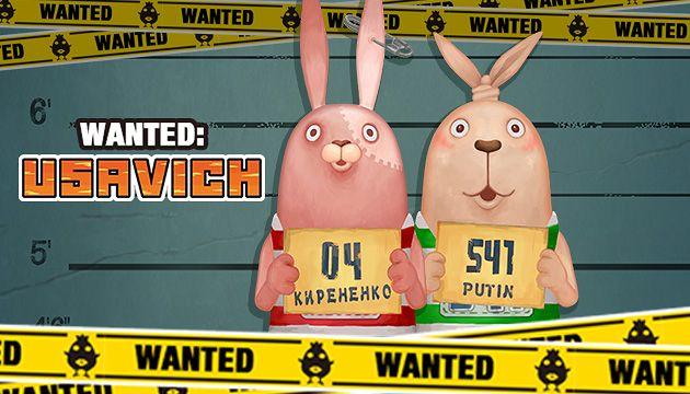 Usavich Hunt!