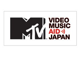 Tenth Annual MTV Video Music Awards Japan to Become MTV Video Music Aid Japan