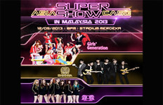 2013 Asia Super Showcase in Malaysia Postponed Until Further Notice