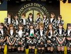 The Japan Gold Disc Award 2012