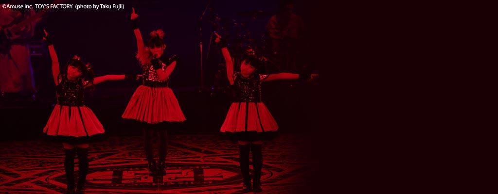 Babymetal Live @ Budokan